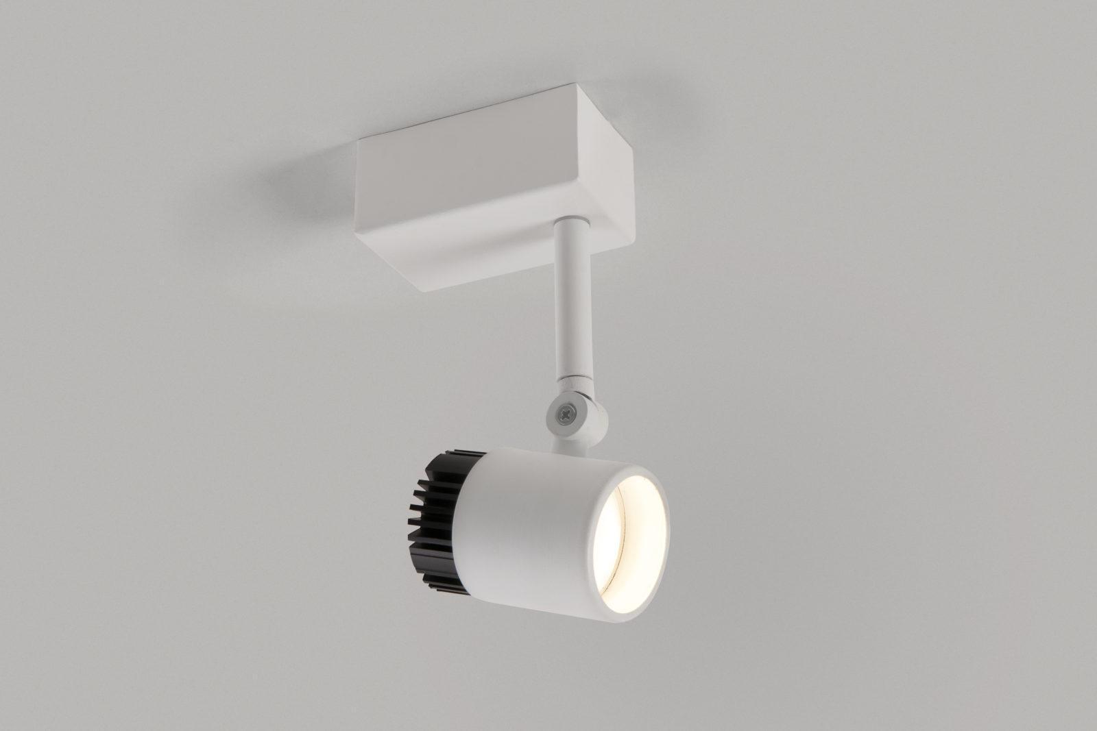 Luminária Mini Argo Spot